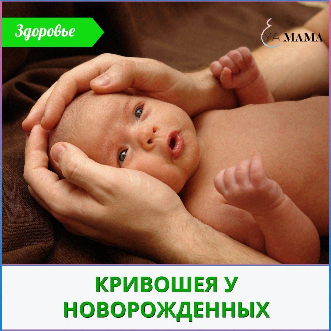 Что происходит с ребенком в роддоме после рождения